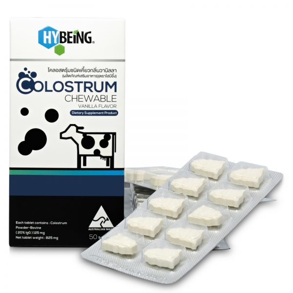 Colostrum Blister